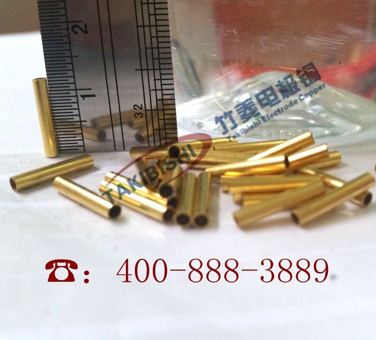 电子烟用铜管——竹菱铜业