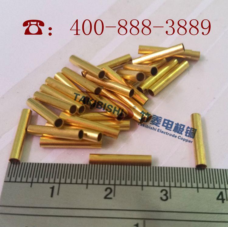 滚珠开关里面的铜配件要镀什么导电效果最好???